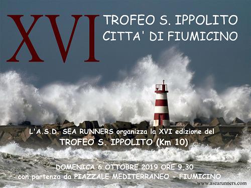 XVI TROFEO S. IPPOLITO - CITTA' DI FIUMICINO